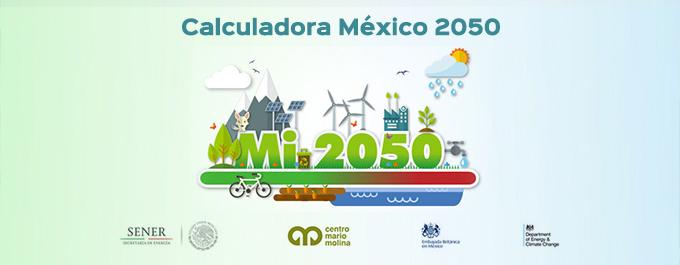 CalculadoraMéxico2050
